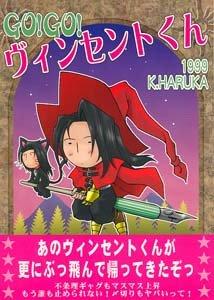 Final Fantasy 7 Shonen ai Doujinshi Cid/Vincent