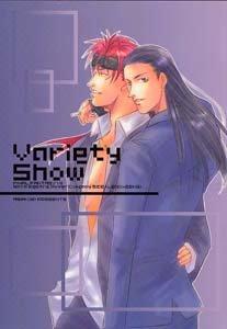 Final Fantasy 7 Shonen ai Doujinshi RenoXTseng