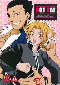 Fullmetal Alchemist Hentai Doujinshi GreedX(girl) Ed