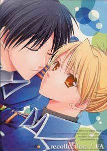 Fullmetal Alchemist Romance Doujinshi RoyXRiza