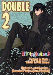 Darker than Black Yaoi Doujinshi November 11XHei; KounoXHei