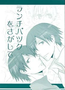 Darker than Black Parody Doujinshi