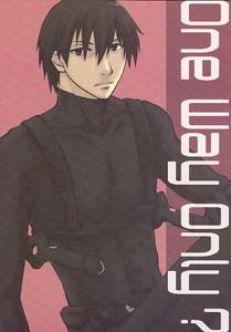 Darker than Black Shonen ai Doujinshi November 11XHei