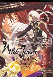 D. Gray-man Shonen ai Doujinshi Cross/Allen + Tyki