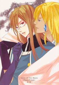 Tales of the Abyss Yaoi Doujinshi PeonyXJade