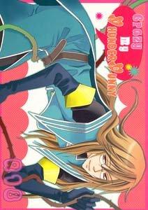 Tales of the Abyss Yaoi Doujinshi PeonyXJade TentaclesXJade