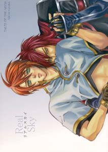 Tales of the Abyss Yaoi Doujinshi AschXLuke