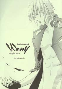 Devil May Cry 3 Yaoi Doujinshi VergilXDante