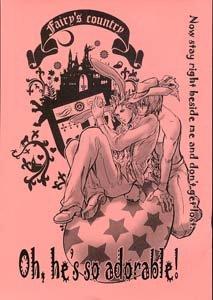 Devil May Cry 3 Shonen ai Doujinshi Vergil/Dante