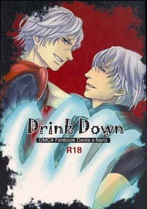 Devil May Cry 4 Yaoi Doujinshi DanteXNero