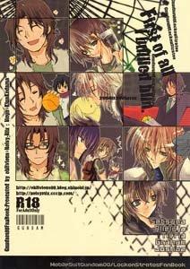 Gundam 00 Yaoi Doujinshi Lockon-uke Book