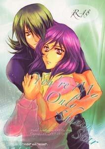 Gundam 00 Yaoi Doujinshi LockonXSetsuna AllelujahXTiera