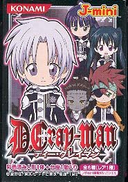 D. Gray-man J-mini Character Figurines