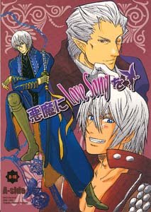 Devil May Cry Yaoi Doujinshi VergilXDante / Sparda