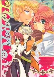 Tales of the Abyss Shonen ai Doujinshi GuyXLuke