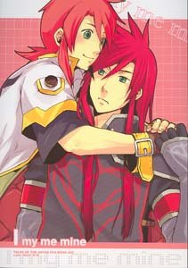Tales of the Abyss Yaoi Doujinshi LukeXAsch