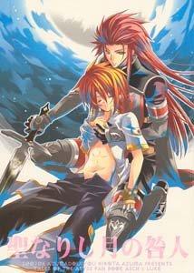 Tales of the Abyss Shonen ai Doujinshi AschXLuke