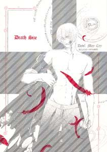 Devil May Cry Yaoi Doujinshi DanteXVergil