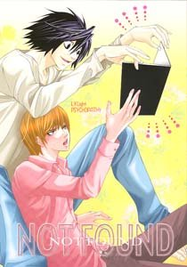 Death Note Yaoi LXLight
