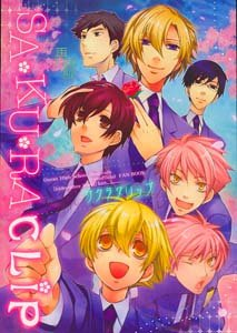 Ouran High School Host Club Parody Doujinshi Anthology