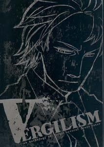 Devil May Cry 3 Doujinshi Vergil Only Anthology