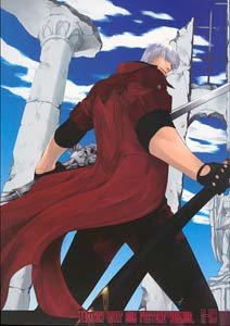Devil May Cry 3-4 Yaoi Doujinshi DanteXDante