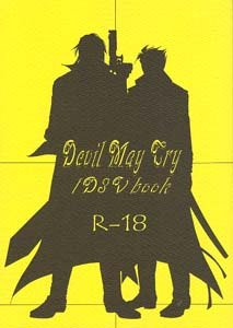 Devil May Cry 3 Yaoi Doujinshi DanteXVergil