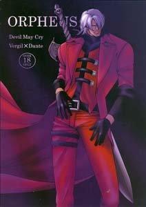 Devil May Cry Yaoi Doujinshi VergilXDante