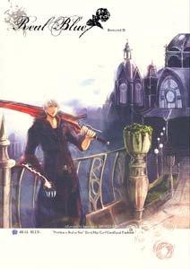 Devil May Cry 4 Yaoi Doujinshi DanteXNero