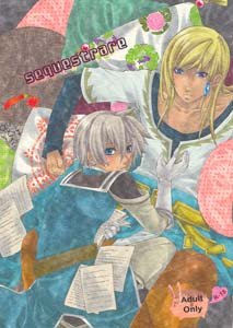Tales of the Abyss Yaoi Doujinshi PeonyXFrings