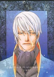 Devil May Cry 3 Shonen ai Doujinshi VergilXDante