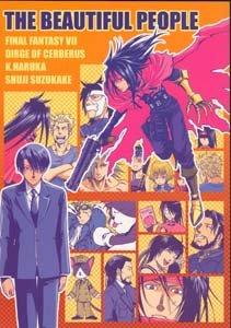 FF7 Dirge of Cerberus Shonen ai Doujinshi