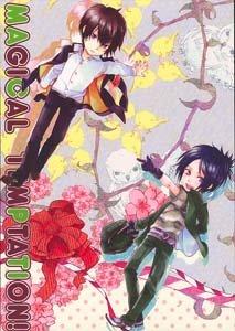 Katekyo Hitman Reborn Parody Doujinshi Chibi Mukuro/Hibari