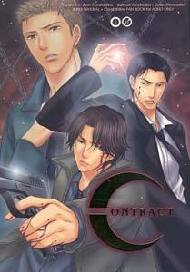 Supernatural/Constantine Yaoi Doujinshi John+SamXDean