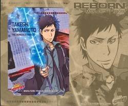 Katekyo Hitman Reborn Bromide Card: Future Yamaoto
