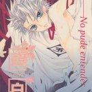 Bleach Yaoi Doujinshi: Gin/AizenXHitsugaya
