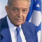 Israeli President EZER WEIZMAN Hand Signed Photo 4x7