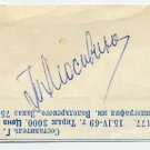 Famous Russian Figure Skating Coach TAMARA MOSKVINA Autograph 1969