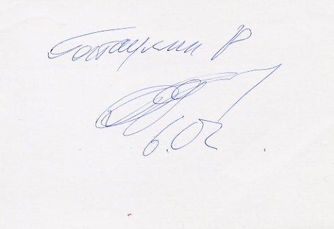 1988 Seoul Pole Vault Silver RODION GATAULLIN Autograph