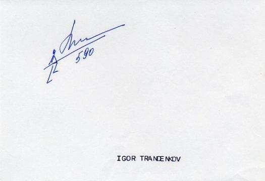 1992 Barcelona & 1996 Atlanta Pole Vault Silver IGOR TRANDENKOV Autograph