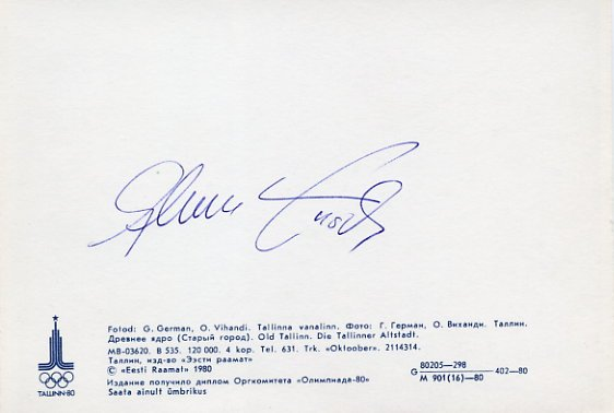 1976 Montreal & 1984 Los Angeles Fencing Gold ALEXANDER PUSCH Autograph 1980
