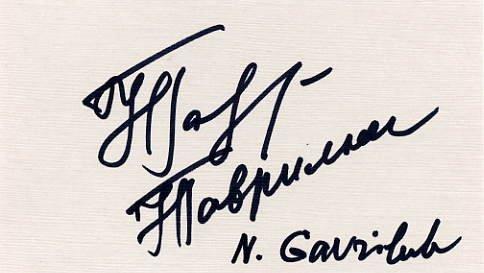 1988-1994-1998 Nordic Skiing Gold NINA GAVRILYUK Autographed Card