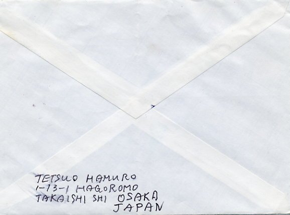 1936 Berlin Swimming Gold TETSUO HAMURO Autographed Envelope 1994