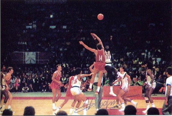 1972 Munich Basketball Gold IVAN DVORNY Hand Signed Photo 4x6