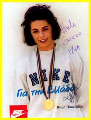 1992 Barcelona Athletics 100m Hurdles Gold VOULA PATOULIDOU  Hand Signed Photo