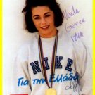 1992 Barcelona Athletics 100m Hurdles Gold VOULA PATOULIDOU  Hand Signed Photo