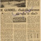 1968 Mexico City Athletics Shot Put Gold & WR MARGITTA GUMMEL Autographed Article