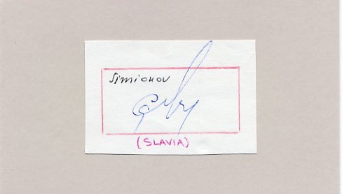 Bulgaria - Football - 1966, 1970, 1974 FIFA World Cup SIMEON SIMEONOV Autograph 1966