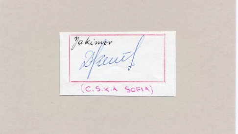 Bulgaria - Football - 1962, 1966, 1970 FIFA World Cup DIMITAR YAKIMOV Autograph 1966