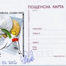 2002 Salt Lake City & 2006 Torino Short Track Medalist EVGENIYA RADANOVA Autographed Card 2002